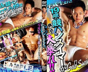 Gold Swimmer / Zolotoj plowec [KBEA167] (KO Company, Beast) [cen] [2012 g., Asian, Twinks, Muscle, Oral/Anal, Rimming, Fingering, Toy, Masturbation, Cunshots, DVDRip]