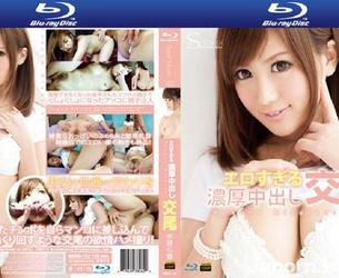 S Model 162 Kokone Mizutani - Extremely Ero Cream Pie [SMBD-162] (Super Model Media) [uncen] [2016, Hairy, Big Tits, Cream Pie, Double Blowjob, Weekly Ranking Top 1, Sample Movie, Strong Doggy Style, Girls on Top, Standing Doggy Style, Vacuum, Oral Sex, Double Blowjob, Nice Tits, Nice Ass, No Condom, Vibrators, Dildo, Masturbation, Beautiful Skin, Beautiful Pussy, Beautiful Face, Famous Names, Squirting, All Sex, Blu-Ray, ISO] [1080i]