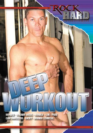 Deep Workout / Glubokaq Rabota